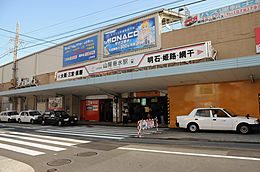JR垂水駅・山陽垂水駅までバス18分 学が丘1丁目 徒歩3分