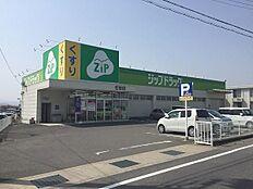 ジップドラッグ打田店