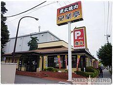 焼肉安楽亭 立川店まで1987m