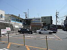 駅紀伊駅まで1307m