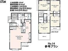 14号地 建物プラン例(間取図) 日野市東豊田4丁目