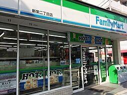 ファミリーマート新栄二丁目店