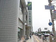 三井住友銀行まで徒歩約16分