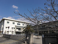 大久保北中学校(300m)