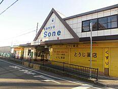 山陽電鉄 曽根駅