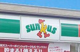 サンクス姫路網干店 2190m