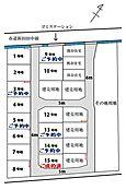 区画図(3、5、9、13、14号地ご予約中、15号地ご契約済)