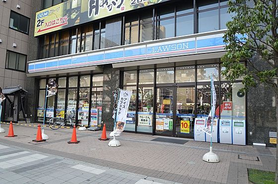 ビル(建物全部)-相模原市中央区相模原2丁目 急な買い物に便利なコンビニは徒歩1分