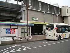 JR片倉駅570m