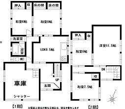 尾花沢市大字六沢