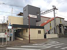 山陽電鉄「別府駅」