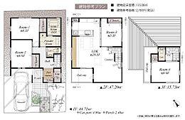 延床面積115.08m2、建物価格2、700万円(税込)