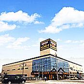 ディスカウントショップMEGAドン・キホーテ 姫路白浜店まで1697m