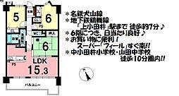 名古屋市西区中小田井4丁目