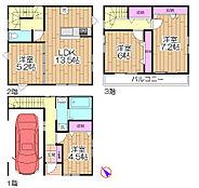 参考プラン1 建物価格1600万円 総額4180万円