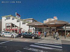 西武池袋線「清瀬」駅 距離1200m