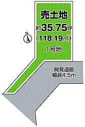 宝塚市高司5丁目