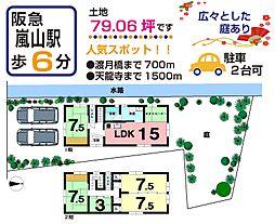 京都市西京区嵐山上海道町