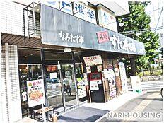 ファーストフード名物すた丼の店 松中橋店まで212m
