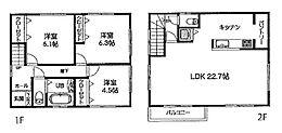建物価格1500万円