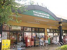フーズマーケットさえき若松町店 486m
