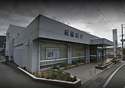 銀行(株)紀陽銀行 野上支店まで413m