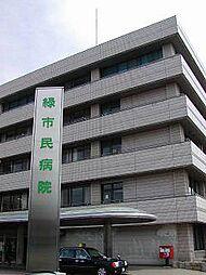 名古屋市立緑市民病院まで1078m 徒歩14分