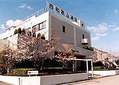 総合病院西和歌山病院まで1694m