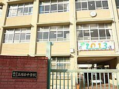 中学校王塚台中学校まで1535m