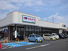 マルアイ播磨店…約980m