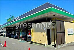 いなげやina21 町田相原駅前店(961m)