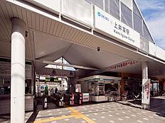 西武新宿線「上井草」駅まで徒歩4分