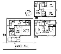 札幌市中央区南五条西9丁目