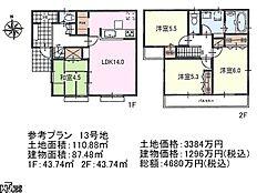 13号地 建物プラン例(間取図) 小平市上水南町2丁目