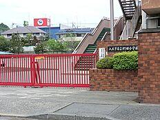 椚田小学校 約1800m