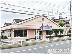 ファミリーレストランジョナサン 立川砂川町店まで218m