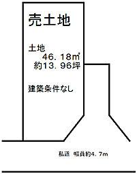 堺市堺区三宝町5丁