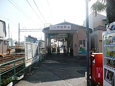 山陽電鉄「伊保」駅 徒歩約10分