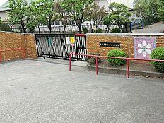 山田小学校 約814m