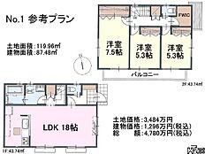 1号地 建物プラン例(間取図) 小平市上水本町3丁目