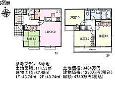 6号地 建物プラン例(間取図) 小平市上水南町2丁目
