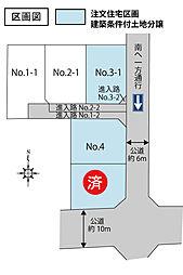 磐田市国府台