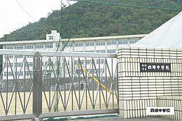 四郷中学校 1110m