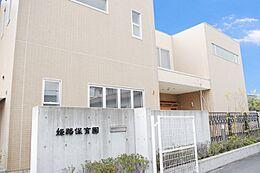 姫路保育園 270m