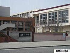 稲見北中学校 約2320m