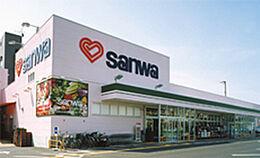 三和 町田三輪店(823m)