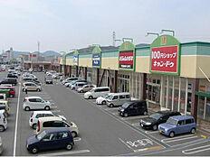 イオン・アイモール高砂ショッピングセンター