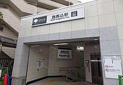 都営浅草線西馬込駅徒歩6分(約480m)