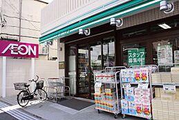 まいばすけっと熊野前店まで405m