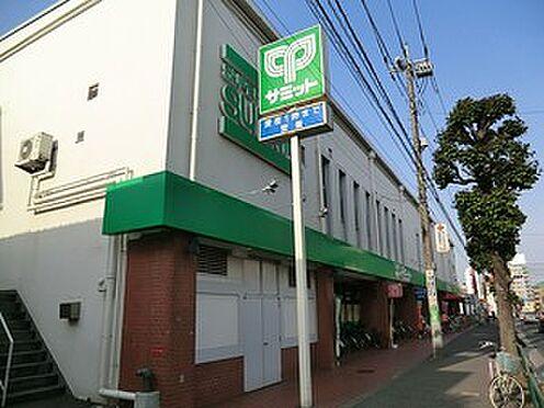 マンション(建物全部)-世田谷区桜3丁目 周辺環境:サミット桜店